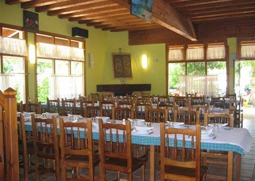 Restaurante Camping Aritzaleku (Lerate)