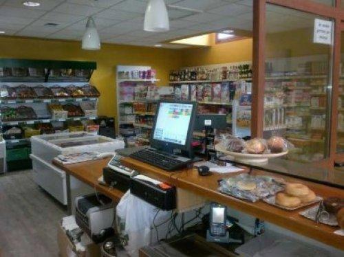 Tienda Comercio A Mano Turismo Rural Navarra